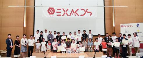 【開催レポート】EXA KIDS2019を開催しました!
