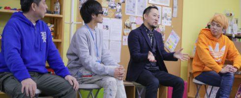 昨年12月22日にプログラミング教室対談を開催しました!